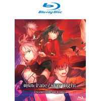 Fate/stay night 劇場版 Blu-ray Disc (藍光光碟)