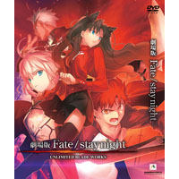 Fate/stay night 劇場版 限定版 DVD+收藏盒