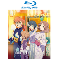 在那個夏天等待 VOL.4 Blu-ray Disc